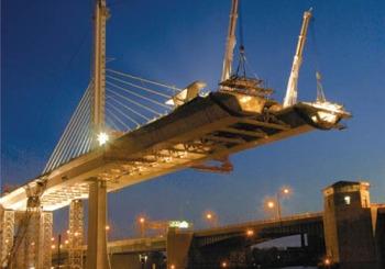Structural Engineering Seminar